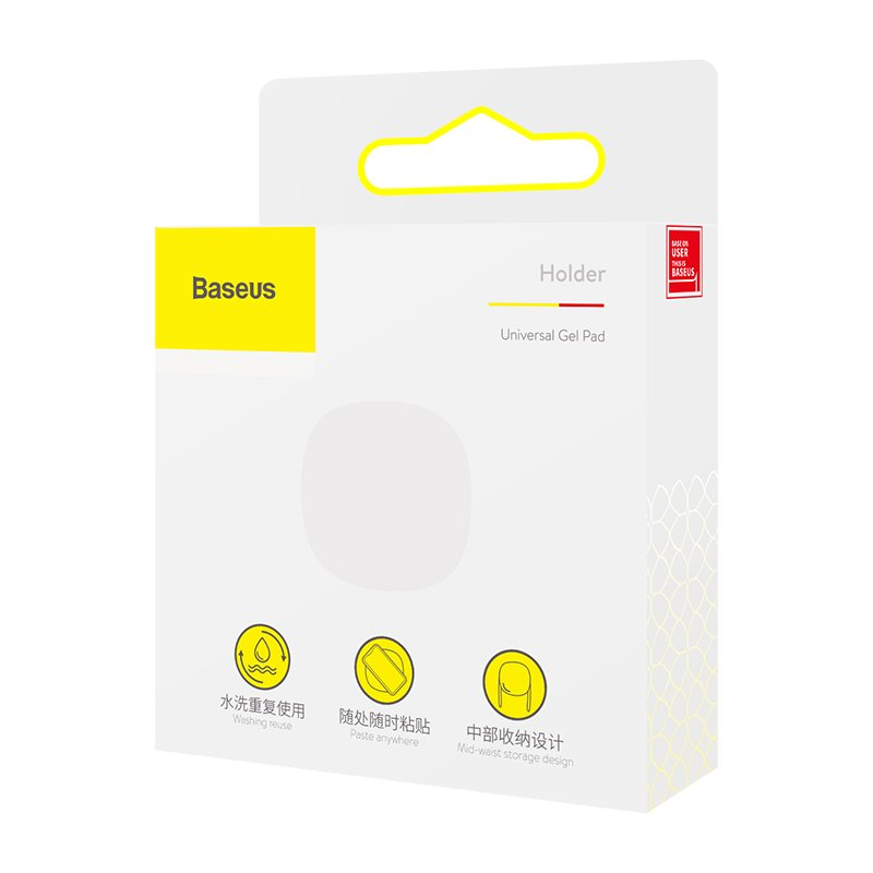 Baseus Universal Gel Pad Adhesive Silicone Sticker cable organizer transparent (ACSST-A02)