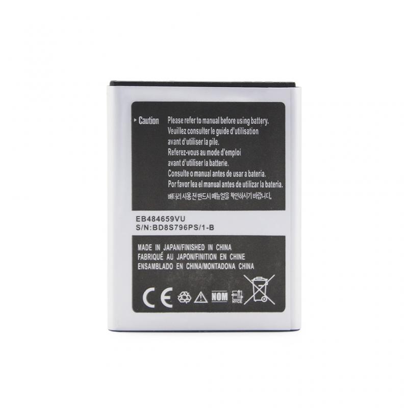 Baterija Daxcell za Samsung i8150 Galaxy W