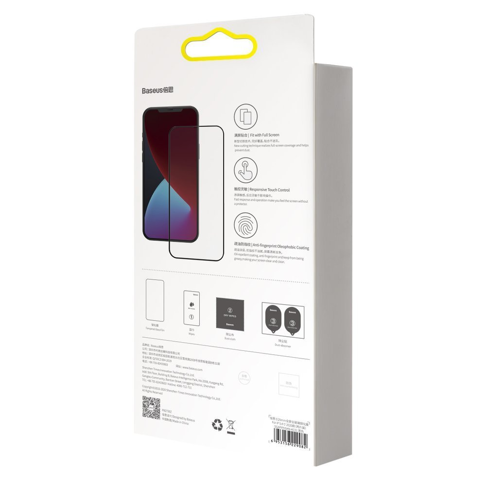Baseus 2x Full screen 0,25 mm tempered glass with a frame iPhone 12 mini Black (SGAPIPH54N-KC01)