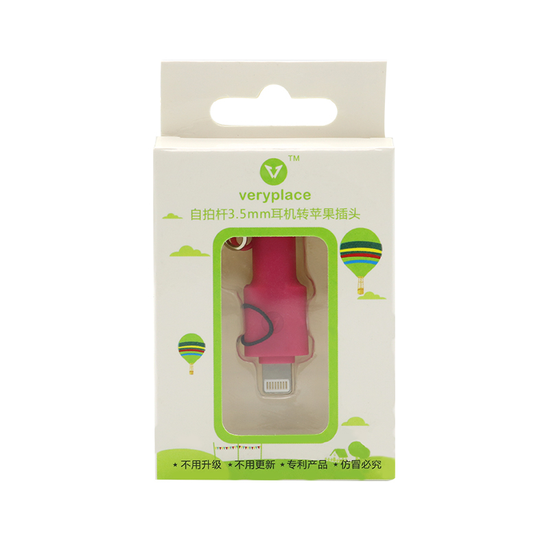 Adapter for selfie holders pink