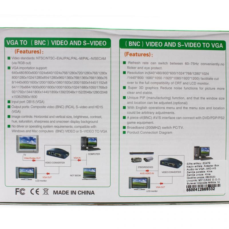 Adapter Box Audio na VGA JWD-H5