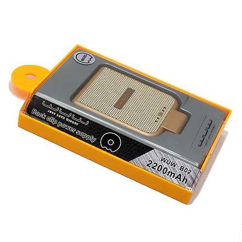 Baterija Back up WUW-B02 microUSB (2200mAh) zlatna