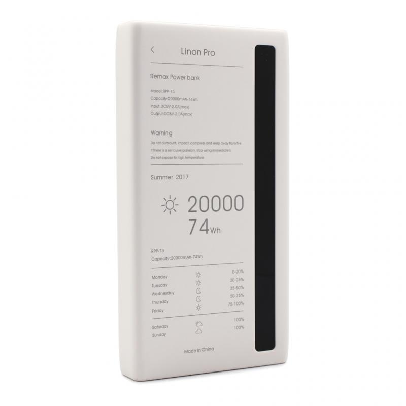 Back up baterija REMAX Linon pro RPP-73 20000mAh bela
