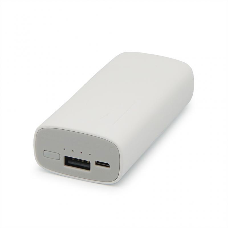 Back up baterija REMAX Flinc RPL-25 5000mAh bela