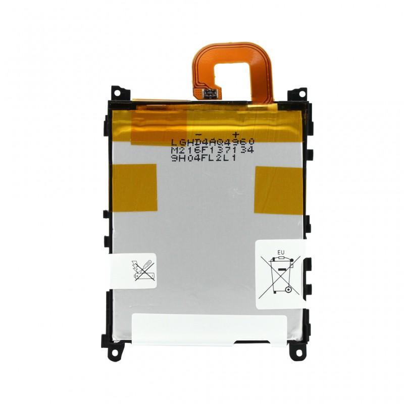 Baterija Teracell za Sony Xperia Z1/L39H