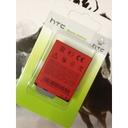 Baterija HTC za mobilni telefon Desire C
