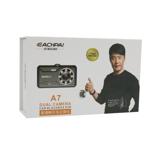 Car camera A7 dual camera 1080P