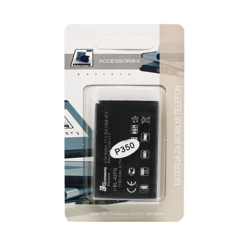 Baterija standard za LG P350