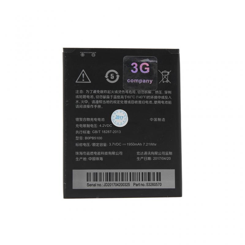 Baterija za HTC Desire 516