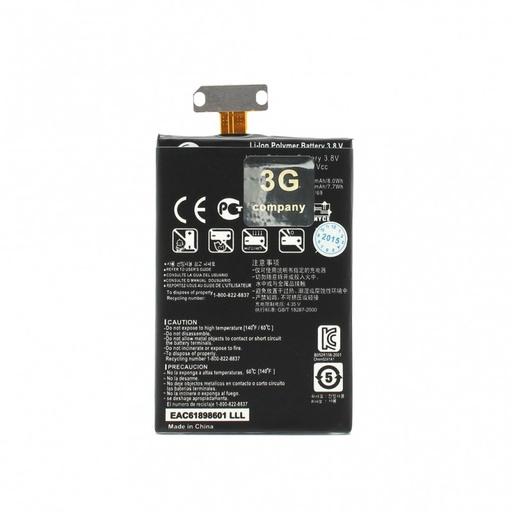 [BM.BLT5] Baterija za LG E960/Nexus 4