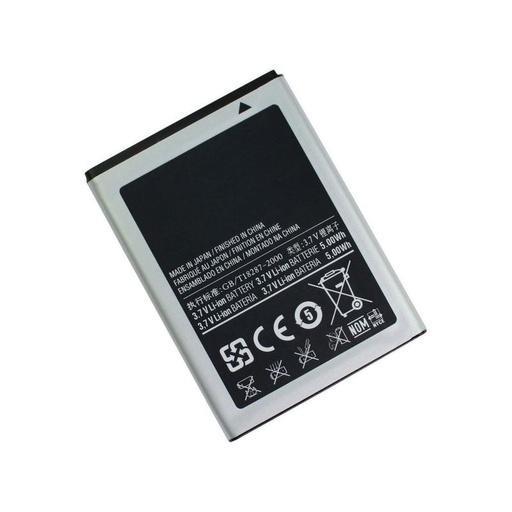 [BM.S5830] Baterija za mobilni telefon Samsung Galaxy Fit, ACE S5830 S5670