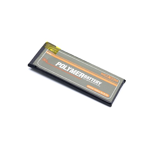 [MSM.BAT2386] Baterija za Iphone 4S Moxom