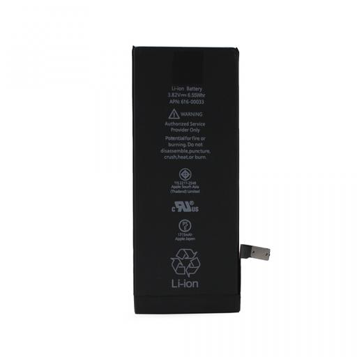 [3GC.53174] Baterija Teracell Plus za iPhone 6S