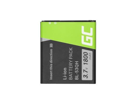 [GCL.BP07] Green Cell Baterija za pametni telefon BL-53KH za LG L9 P760 P769 P880 P880G 4Ks HD
