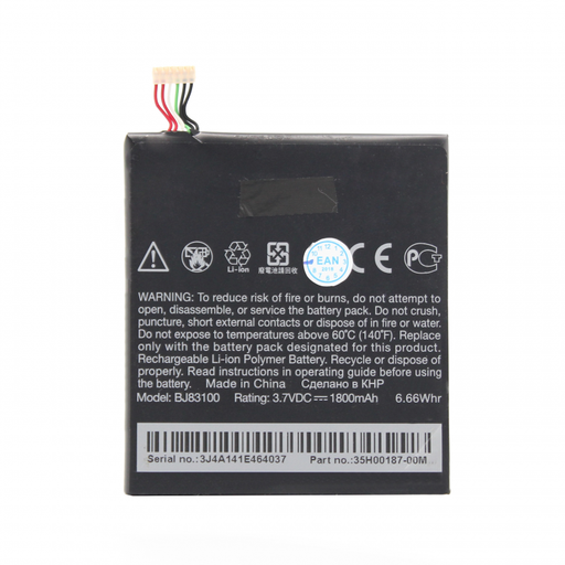 [3GC.00737] Baterija BJ83100 za HTC One X
