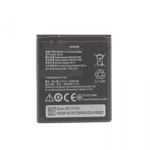[3GC61616] Baterija Teracell Plus za Lenovo A1000/A2010 BL253